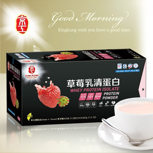 草莓乳清蛋白(20入) Strawberry Protein Function Drink