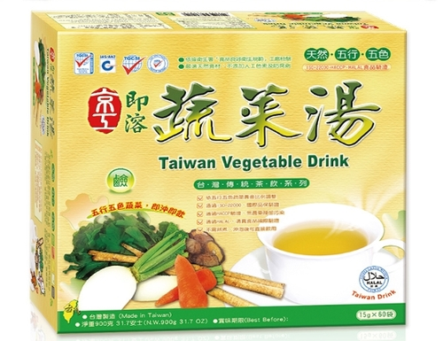 【買一送三】即溶蔬菜湯(60入)  Vegetable Drink