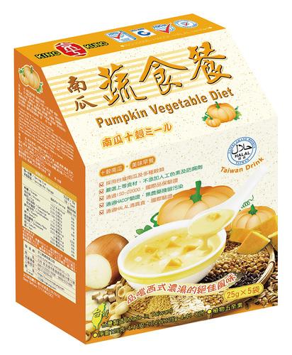 南瓜蔬食餐(5入) Pumpkin Vegetable Diet