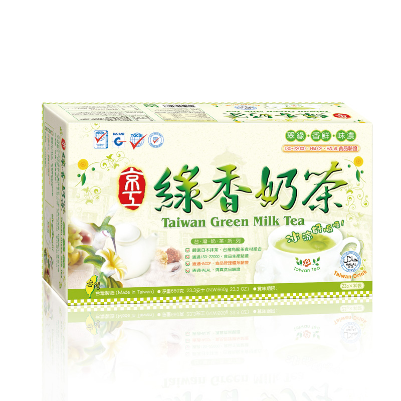 綠香奶茶(30入) Taiwan Green Milk Tea