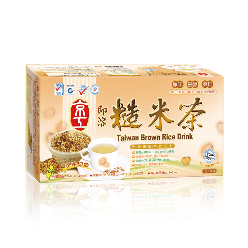 即溶糙米茶(30入) Taiwan Brown Rice Drink