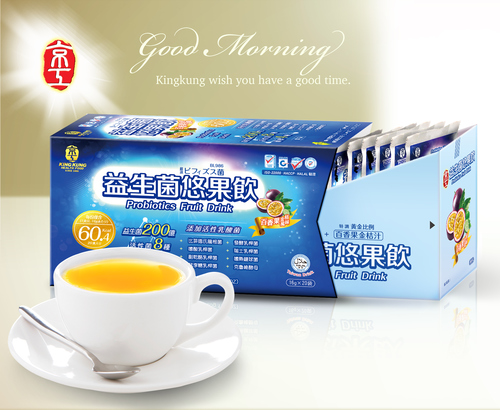 益生菌悠果飲(20入) Probiotics Fruit Drink